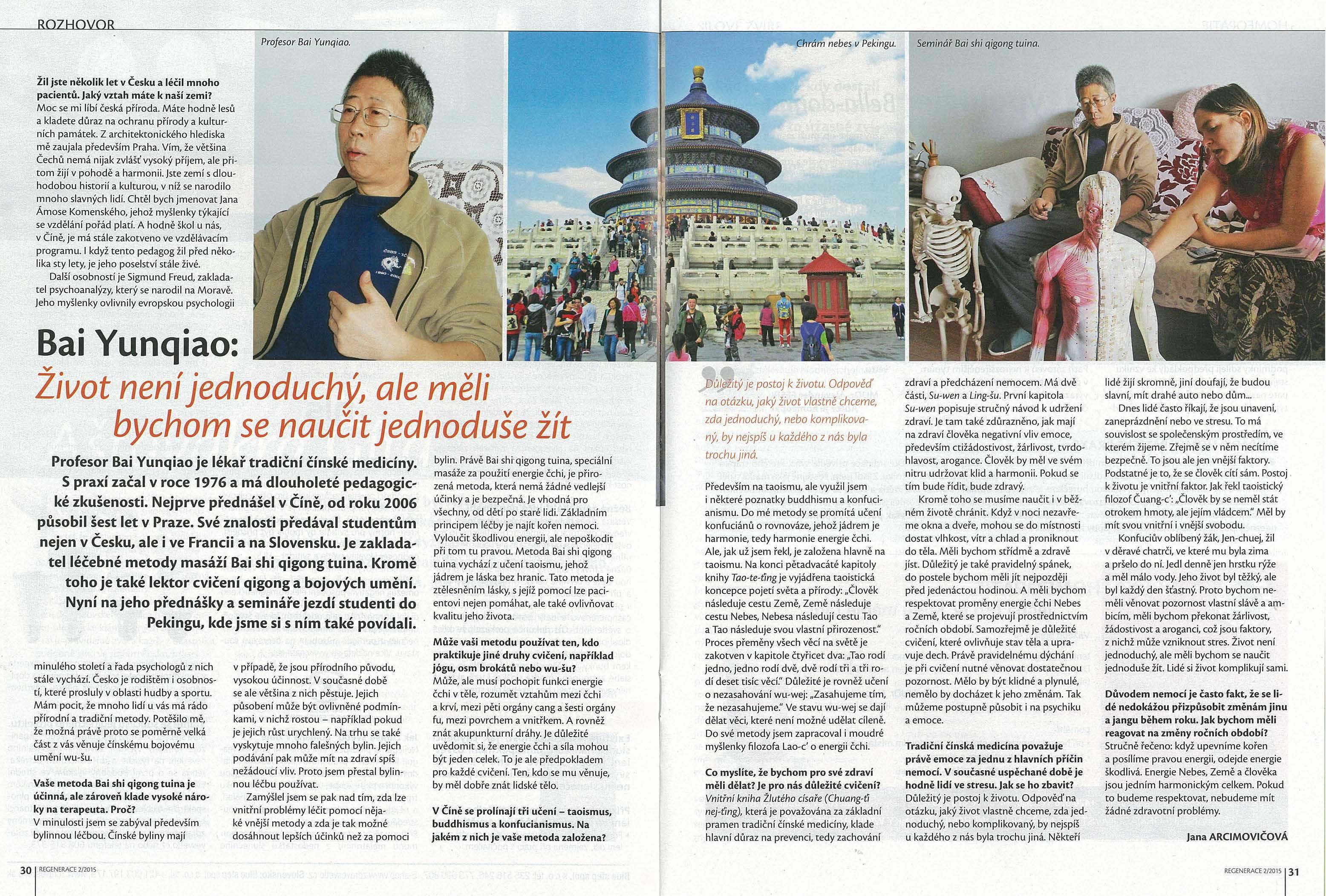 Qigong-tuina-Regenerace-2015